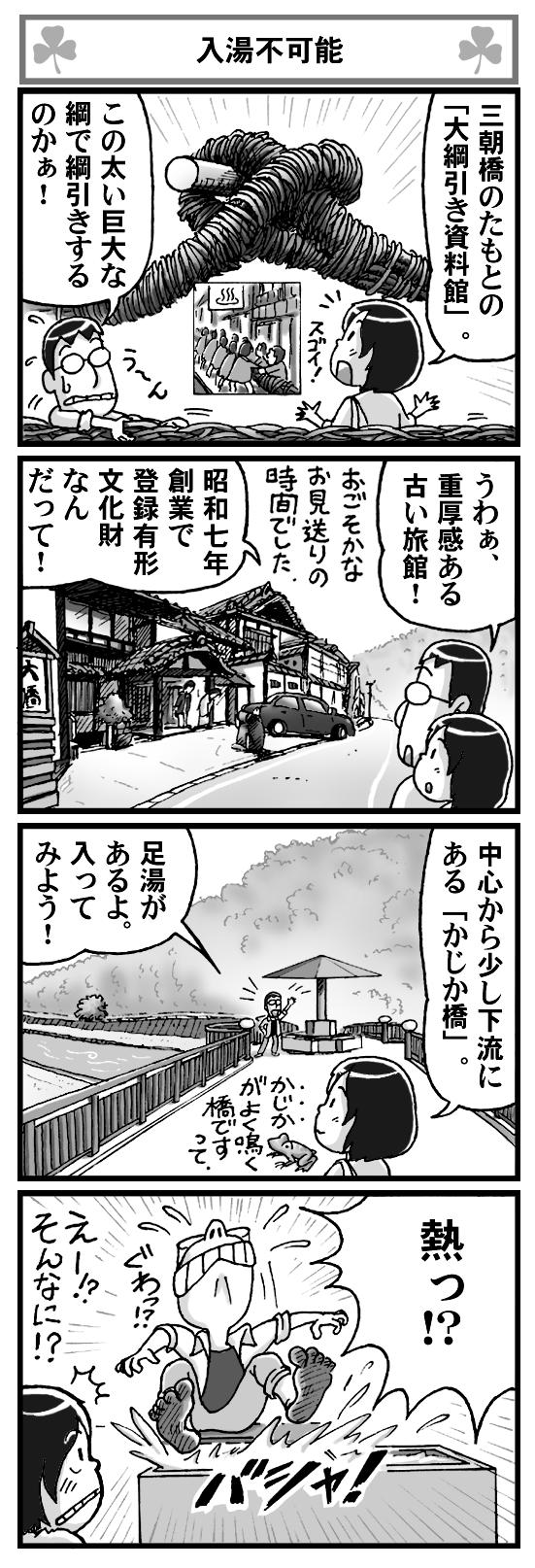 036ashiman.png