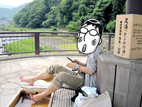 36kajika_ashiyu.jpg