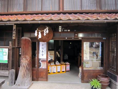 38gensui_entrance_.jpg